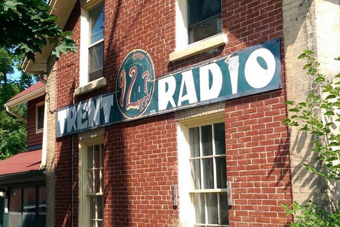 Trent Radio, Trent University's student-run radio station, is hiring a summer intern. The deadline to apply is Friday, April 24, 2015. (Photo: Paul Merriam)
