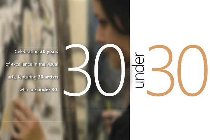 """The """"30 Under 30"""" exhibition runs at the John B. Aird gallery in downtown Toronto until July 24"""