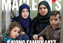 Now living in Peterborough thanks to the efforts of a local sponsor group, Amal Alkhalaf and her three children are on the cover of the January 25th issue of Maclean's (cover courtesy of Maclean's magazine)