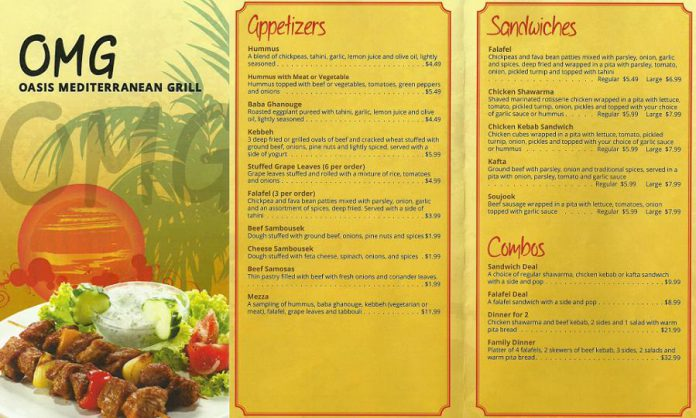 Oasis Mediterranean Grill menu page 1 (click for larger version)