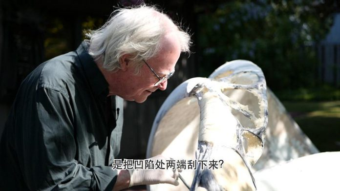 "A screenshot from ""ShapeMaker:  The Sculptor Don Frost"" after being translated and subtitled in Mandarin for its premiere at the Canada-China International Film Festival in Montreal, where it was nominated for Best Cinematography. (Photo: Michael Morritt)"