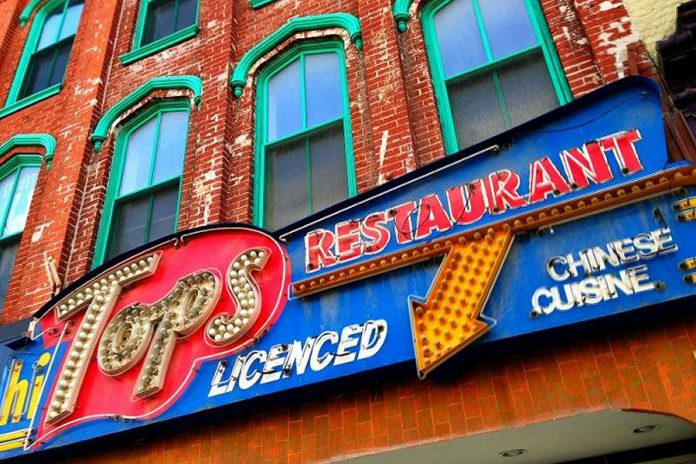 The iconic sign originally marked the location of the former Hi Tops restaurant on George Street in downtown Peterborough, which was operated by the Hum family since the early 1900s. (Photo: Hi Tops / Facebook)