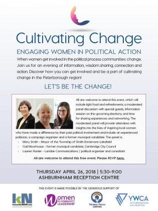 The free event takes place from 5:30 to 9 p.m. on Thursday, April 26, 2018 at Ashburnham Reception Centre in Peterborough.