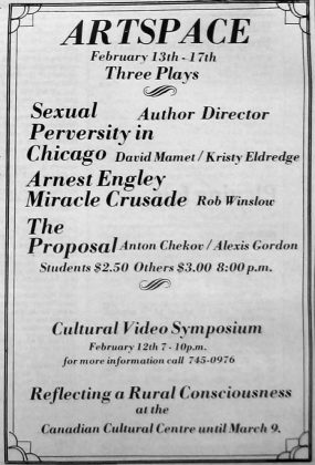 An ad for Artspace from a 1980 issue of Arthur, Trent University's student-run newspaper. (Photo: Trent University)