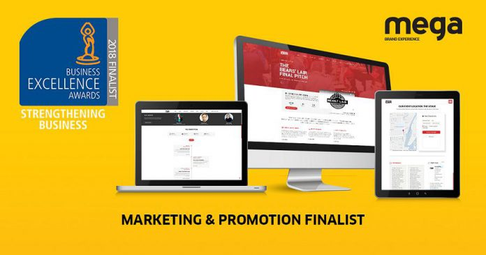 Mega Experience is a finalist in the Marketing & Promotion category for the 2018 Peterborough Business Excellence Awards. Mega Experience has been a finalist in the category twice before, winning the award for the first time in 2015. (Supplied graphic)