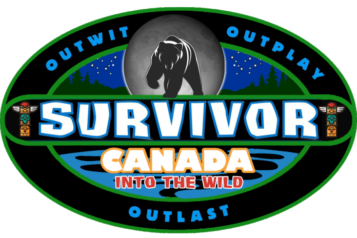We created this prototype logo for our April Fool's Day story that claimed the 42nd season of Survivor, tentatively entitled