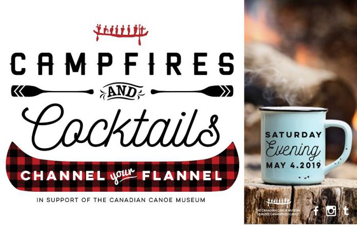 The Campfires & Cocktails fundraiser on May 4, 2019 has been organized by a group of 10 community volunteers who were inspired by the educational outreach work of the museum.  (Graphic courtesy of The Canadian Canoe Museum)