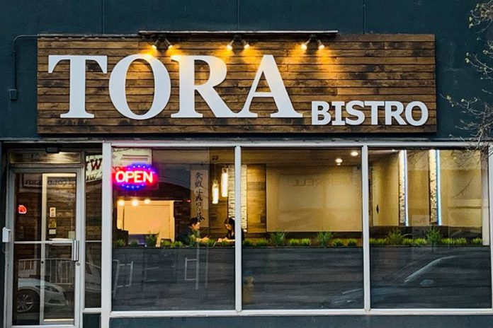 Tora Bistro in downtown Peterborough specializes in Korean and Japanese cuisine. (Photo: Peterborough DBIA)