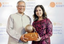 Youth activist Kehkashan Basu, pictured here at 16 years old receiving the 2016 International Children's Peace Prize from Nobel Peace Prize laureate Muhammad Yunus in The Hague, is one of the inspiring speakers on the 2019-20 program of the Women's Business Network of Peterborough. (Photo: Rick Nederstigt / ANP)