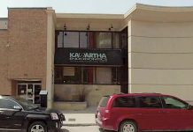 Due to a lapse in infection prevention and control practices at Kawartha Endodontics in downtown Peterborough, Peterborough Public Health is advising patients who received treatment at the dental clinic prior to July 16, 2019 to make an appointment with their healthcare provider to discuss testing for hepatitis B, hepatitis C, and human immunodeficiency virus (HIV). (Photo: Google Maps)