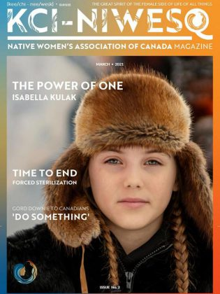 Ashley Lamothe will also be featured in an issue of KCI-NIWESQ, the e-zine of the Native Women's Association of Canada. (Photo: Native Women's Association of Canada)
